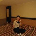 Это кровать в номере)