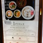 Wa Cafe Yusoshi Deli Lunch Menu