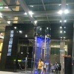 Photo of Logosun Hotel