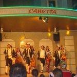 выступление турецкого коллектива