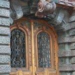 Восточное крыло по улице Пушкина