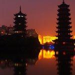 Sun and Moon Pagoda (200m from Eva Inn)