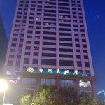 Foto de Central Plaza Hotel