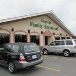 Kemptville Family Restaurant