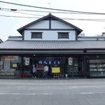 Shohachi Udon Kotohira