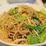 Photo of A One Thai & Asian Cusine