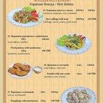 Горячие блюда 4