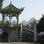 gateway to river