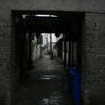 Mingtown Youth Hostel, Suzhou