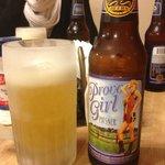 Birra locale Provo Girl