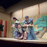 kyogen antica commedia