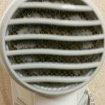 Dirty air intake for hair dryer