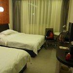 Foto de Fairyland Hotel Kunming Gulou