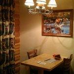Western decor in small lodge room