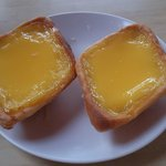 The diamond shape egg tart