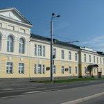 Фасад музея