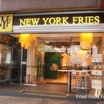 Photo de New York Fries