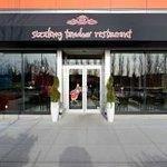Sizzling Tandoor Restaurant Photo