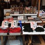 Ameyoko market stall.