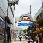 Ameyoko market entrance/exit.