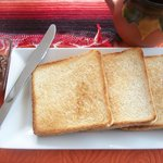 Pane tostato con Nutella