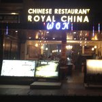 Royal China의 사진