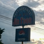 Jin foon sign on Interamericana highway in Penonome