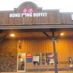 Foto de Hong Kong Restaurant & Buffet