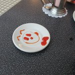 ketchup smiley