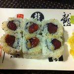 California maki spicy tuna