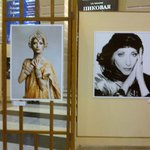 バヤデールの振り付けをしたレジェンドナタリアマカロバの写真展