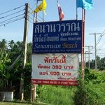 Sign on Left coming south from Bang Saphan Noi on 1015