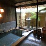 「花藻の湯」