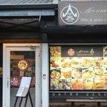 A One Thai & Asian Cuisine