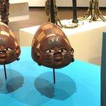 Gelede Masquerades honor mystical powers of women