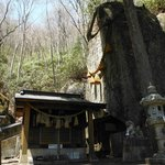 Ishiwari Shrine