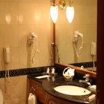 Smart Room - Bathroom