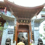 A gateway to a house in Shaxi ancient town