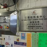 Located in the 4th Floor of Fa Yuen Street Cooked Food Center