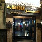 Foto de Al Bandar