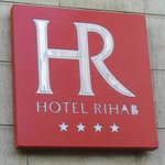 Photo de Hotel RIHAB