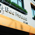 Photo of Bee House - Taipei Station Branch