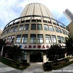 Ramada Hotel Shanghai Wujiaochang