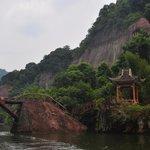 Shaoguan Danxia Mountai