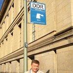 Музей ГДР.