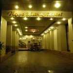 Photo de Ngoc Huong Hotel