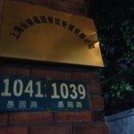 Restaurant address at alley entrance facing street