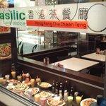 Basilic-HongKongChaChaanTeng