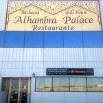 Restaurant Alhambra Palace