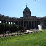 Catedral Nuestra Señora de Kazán